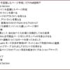 html アウトライン