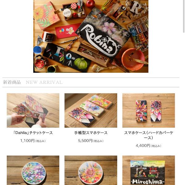 Yuka Ohara Online Shop