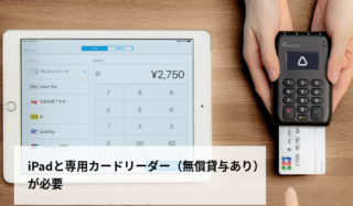 airPay決済のデモ画面