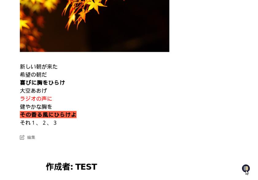 darkmode適用前のサイト画面