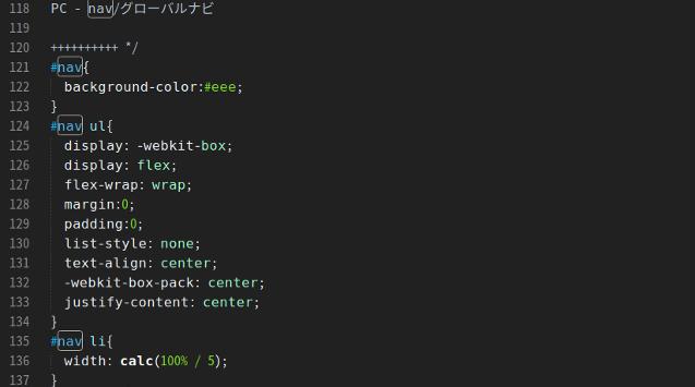 カラーミーSEO+のcss編集画面