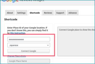 google_reviews_shortcode