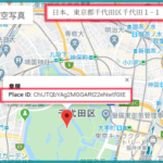 place_ID