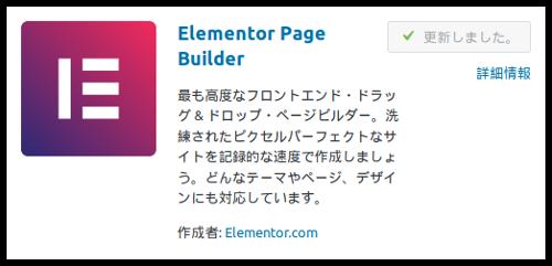 elementor plugin_image