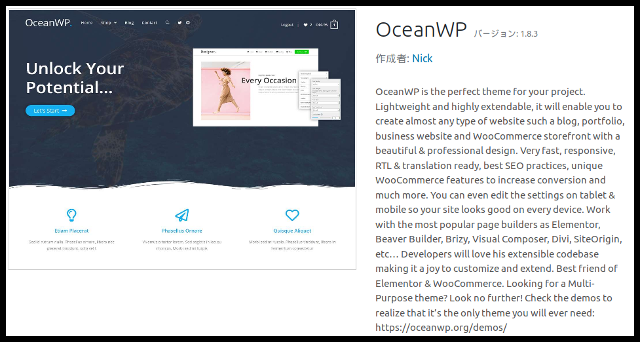 OceanWP theme image