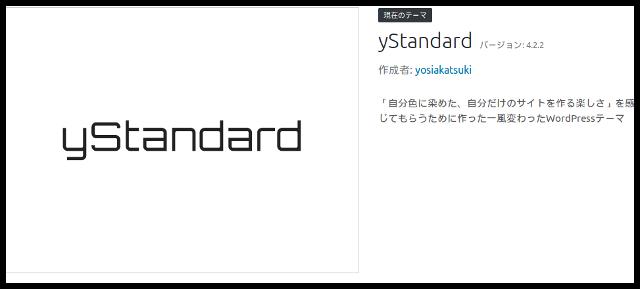yStandard theme image